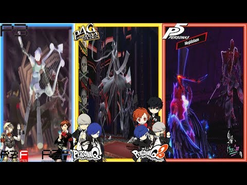 Persona: The Reaper Becomes The Reaped (2006 - 2019)