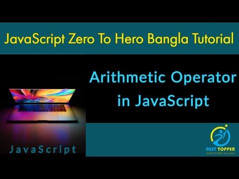 10. Arithmetic operator in javascript || JavaScript Bangla Tutorial || Next Topper thumbnail