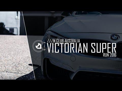 ///M Club Australia | Victorian SuperRun 2016