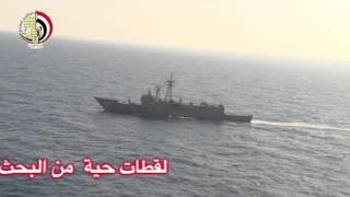 بالفيديو.. القوات المسلحة تعرض فيديو لعملية البحث عن الطائرة المصرية المفقودة