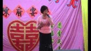 Chinese song Malaysia Karoake 1.mp4