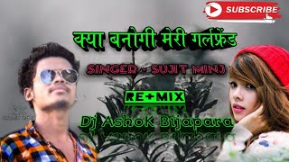 Kya Banogi Meri Girlfriend    Nagpuri Dj  Remix song
