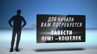 Как снять деньги без комиссии с карты(, 2013-07-18T18:03:31.000Z)