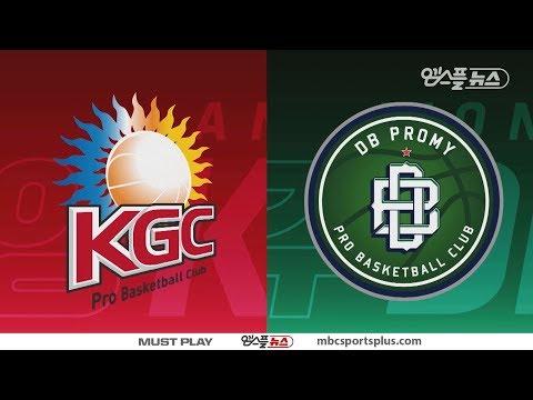 【FULL】 2nd Quarter | KGC vs Promy | 20171215 | 2017-18 KBL