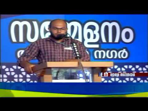 A.A.C Valavannur | Education Conference | Thanks | Amjad chelembra