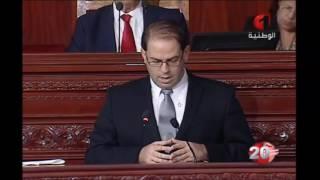 tunisie youcef chahed خطاب مثير لرئيس حكومة الوحدة الوطنية يوسف الشاهد امام مجلس نواب الشعب