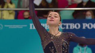Софья Самоделкина Короткая программа Первенство России по фигурному катанию среди юниоров 2021