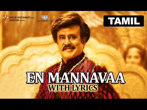 En Mannavva | Full Song with Lyrics | Lingaa