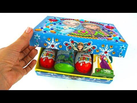 Коробка с сюрпризами и игрушками для детей.