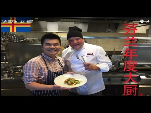 【Finland】Cooking with the chef of year!