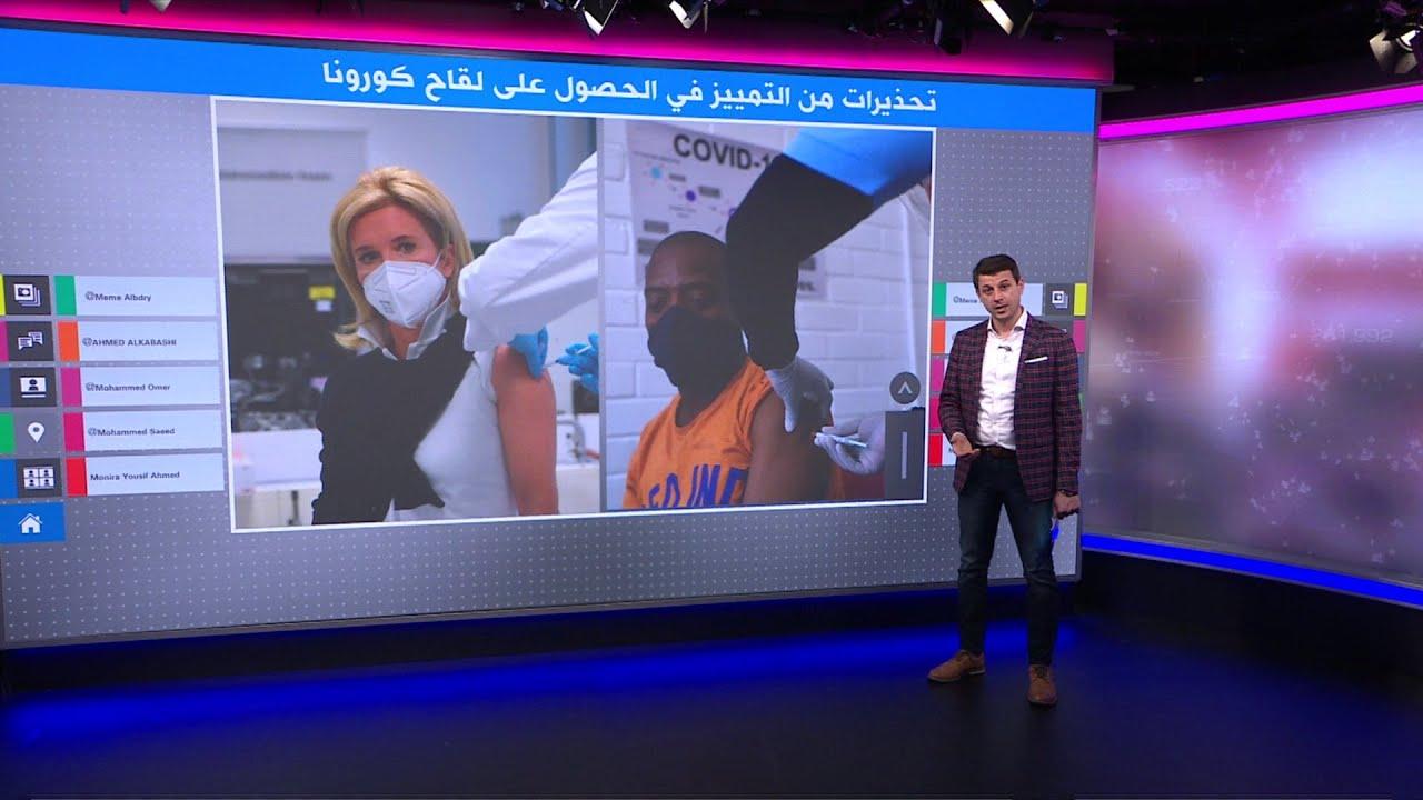 العالم مهدد بـ-فشل أخلاقي كارثي- بسبب سياسة توزيع اللقاحات المضادة لفيروس كورونا  - نشر قبل 11 ساعة