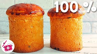 THE SECRET of The Russian EASTER CAKE that ALWAYS OBTAINED GRANDMAs Recipe