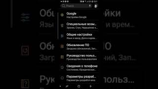 внимание!!! Vodafon Украина - ВОРОВСТВО СРЕДСТВ СО СЧЕТОВ КЛИЕНТОВ В РОУМИНГЕ!!!