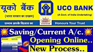 Uco Bank Saving/Current Account Opening New Process Online.. 💥 यूको बैंक में अपना खाता कैसे खोले?🔥