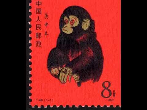 Марки почтовые Китай! Китайские марки