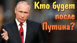 Кто будет после Путина? | Политика и информационные войны в СМИ России и Украины
