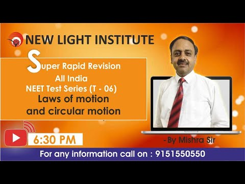 LIVE:NEET 2021 |Physics | Rapid Fire Revision | All India NEET Test Series: Test- 6 | Mishra Sir
