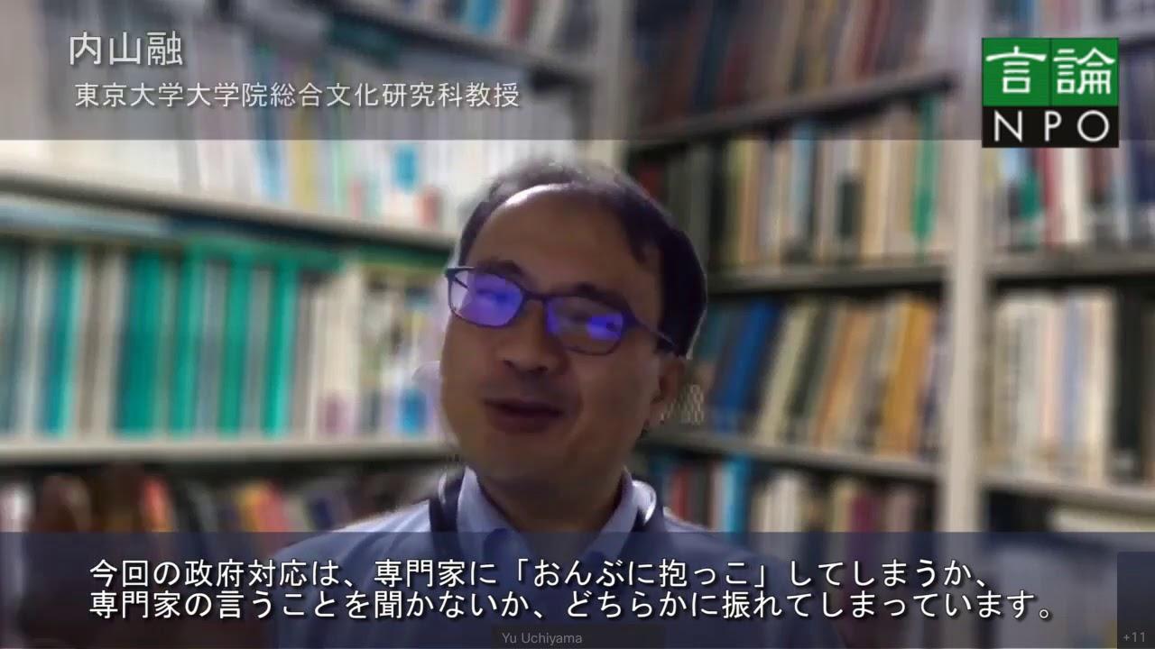 責任ある決定」の仕組みという点で、日本の統治機構改革はまだ途上 ...