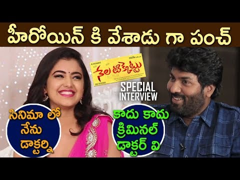 Director Kalyan Krishna Punch to Malavika Sharma | Raviteja's Nela Ticket interview 2018