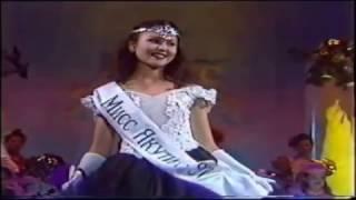Мисс Якутия 1996