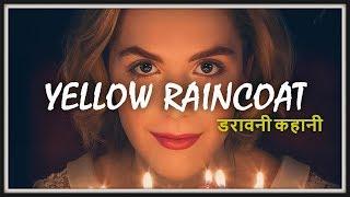 Real Horror Story in Hindi YELLOW RAINCOAT | एक अनोखी डरावनी कहानी |😱😱
