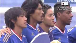Sat,Oct 17,2015 Nissan Stadium MEIJI YASUDA J1 League 2nd Stage 14t...