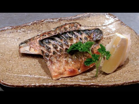 Mackerel Recipe - How To Grill Salted Mackerel - サバのしおやき