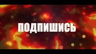 Концовка видео (интро) [ ПОДПИШИСЬ ] #1 thumbnail