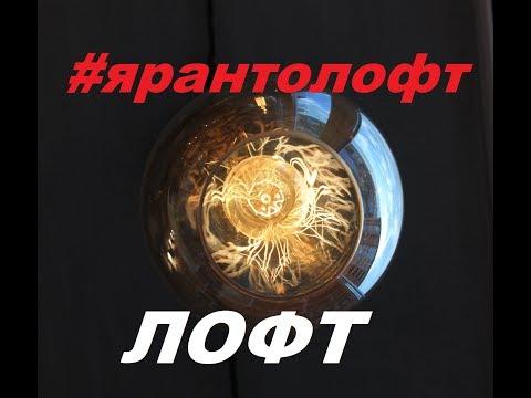 Лофт Ремонт двухкомнатной квартиры Уссурийск Владивосток