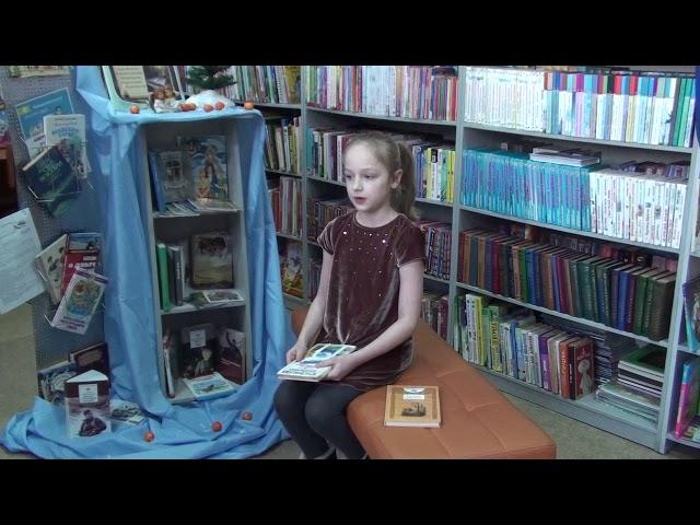 Изображение предпросмотра прочтения – ВераРедькина читает произведение «Есть в осени первоначальной» Ф.И.Тютчева