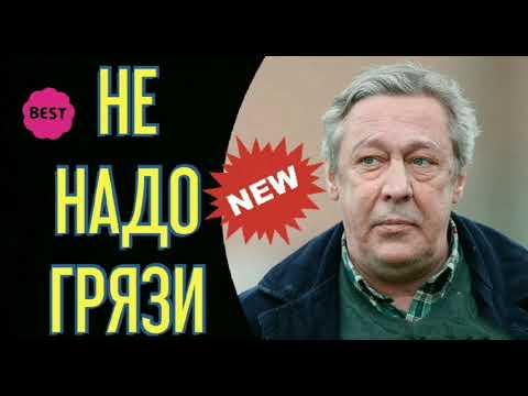Ефремов Михаил #НЕМЫТАЯ РОССИЯ, страна рабов, страна господ..
