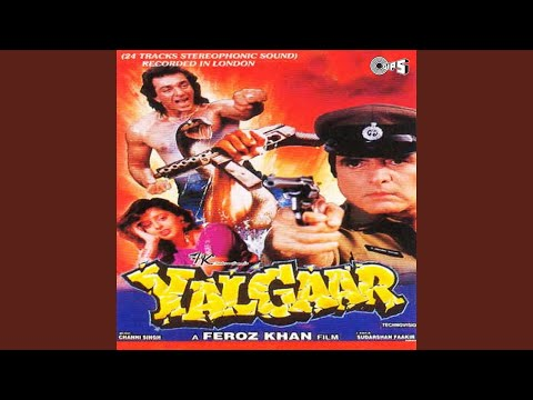 Ho Jaata Hai Kaise Pyar