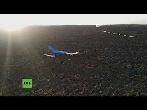 Lugar del mortal accidente de un caza Su27 en Ucrania