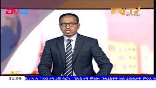 ERi-TV, Eritrea - Tigrinya Evening News for October 15, 2019