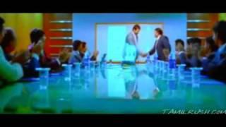 Engeyum Kadhal [2011] [TRAILER] -  [Available @ TamilRush.com]