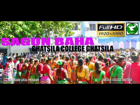 Ghatsila college Baha || GHatsila College Ghatsila || Santali sagun baha video || Santali new video