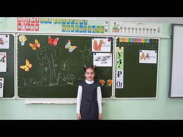 Изображение предпросмотра прочтения – АнастасияВогау читает произведение «Милая певунья» С.А.Есенина