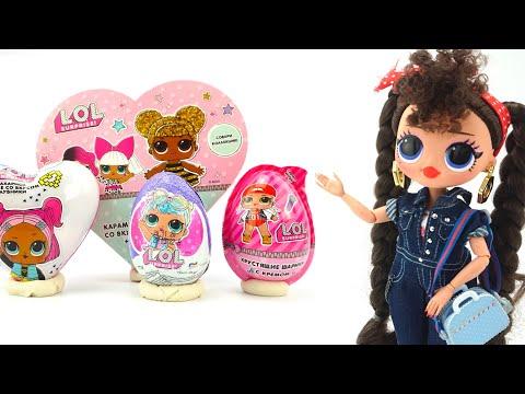 Кукла и сюрпризы ЛОЛ, распаковываем разные яйца и коробочки.