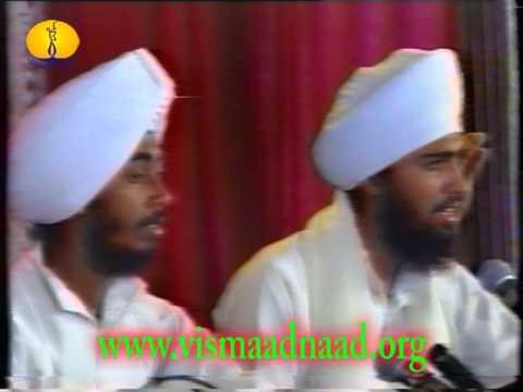 Sant Anup singh - Raag Sarang : Adutti Gurmat Sangeet Samellan 1991