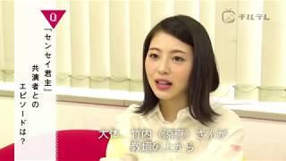 浜辺美波さんのインタービュー等です。