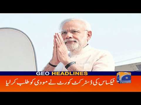 Geo Headlines 10 AM | American Adalat Ne Bharti Wazir e Azam Ko Talab Kar Liya 20th September 2019