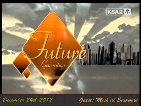 The Future Generations - KSA 2 - Mish'al Samman