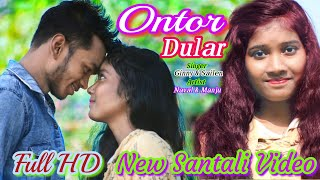 Gambar cover ONTOR DULAR  New Santali Video Naval & Manju By Nk Galaxy Studio
