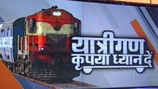 Beware! before eating train food watch this report : India TV special