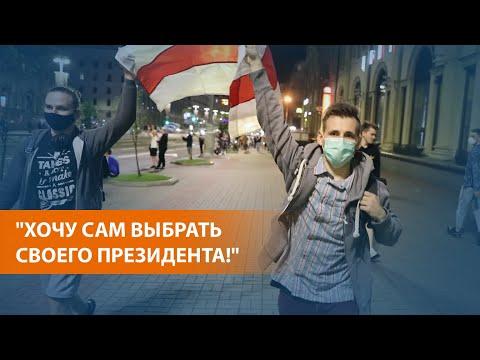 Массовая акция в Минске в защиту арестованных активистов и политиков