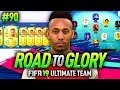 FIFA 19 ROAD TO GLORY #90 - INVESTMENT MISTAKE?!