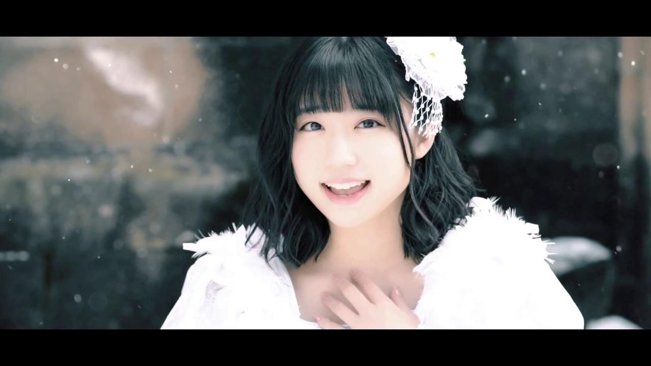 【MVフルサイズ】Jewel☆Neige「白い雪とマーガレット」2018.4/3リリース!