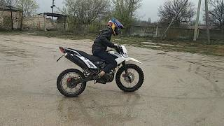 дрифт на мотоцикле (Nexus xt 250)