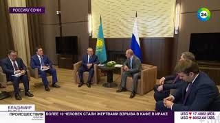 видео Россия и Китай могут удвоить двусторонний товарооборот