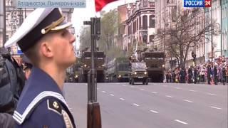 Парад Победы 9 мая 2015 Владивосток
